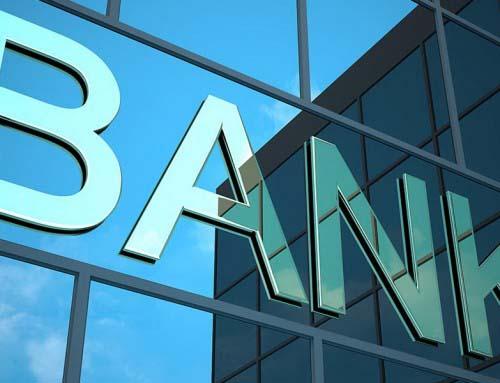 Рейтинг популярности банков в России