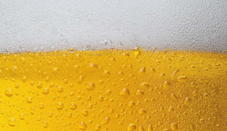 Самое вкусное пиво