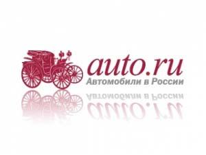 auto.ru - продажа авто