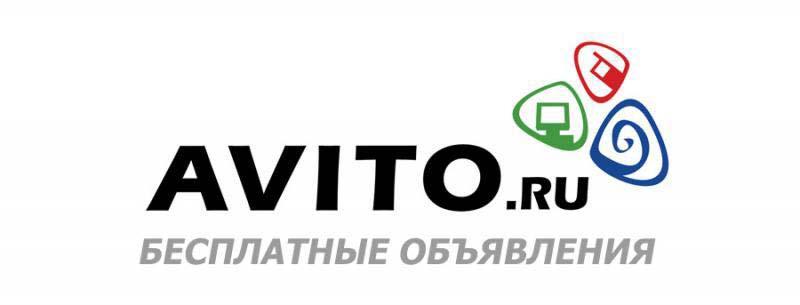 avito.ru - продажа авто