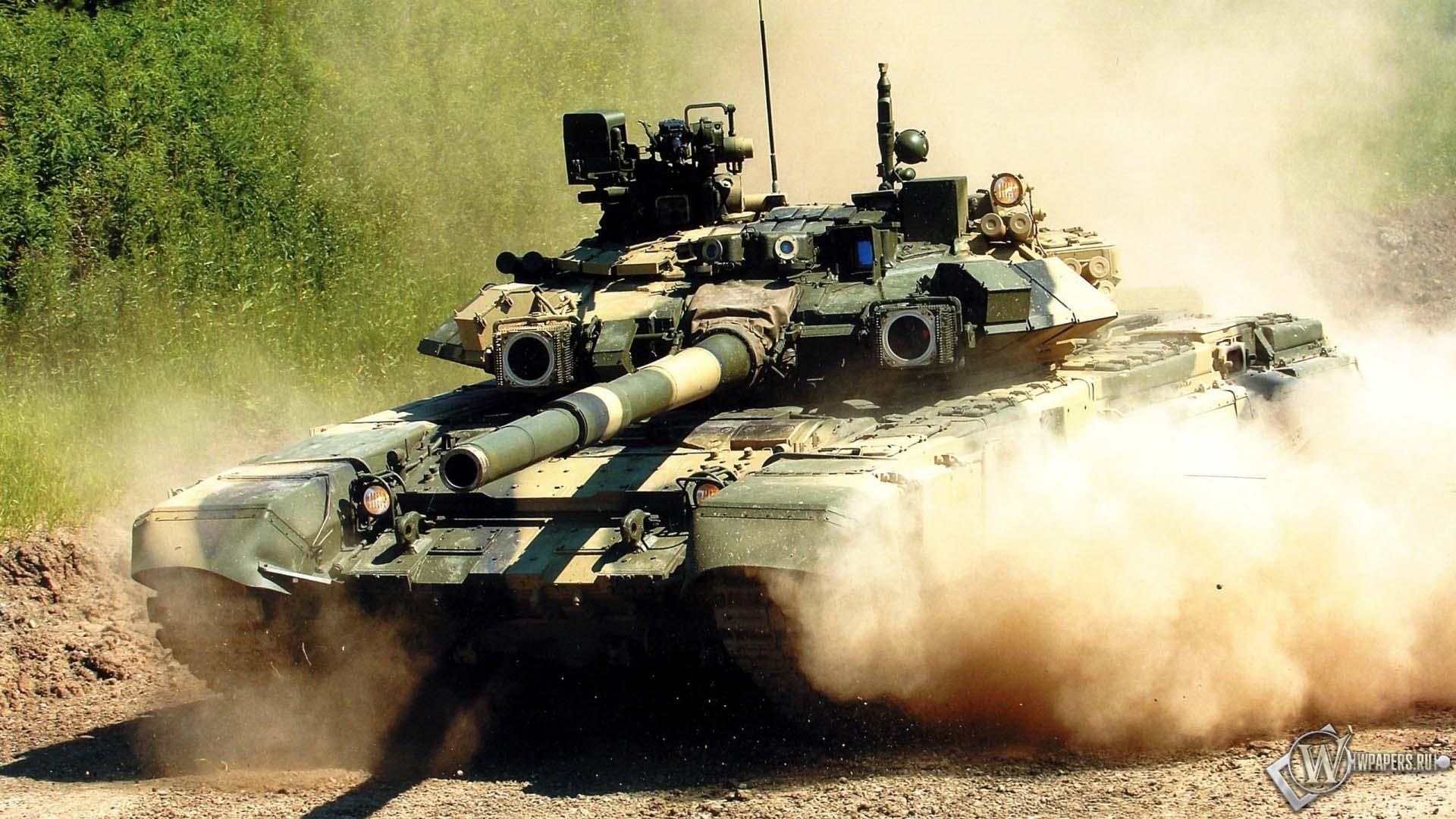 Современный танк России Т-90