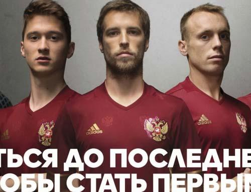 Сборная России на Евро 2016