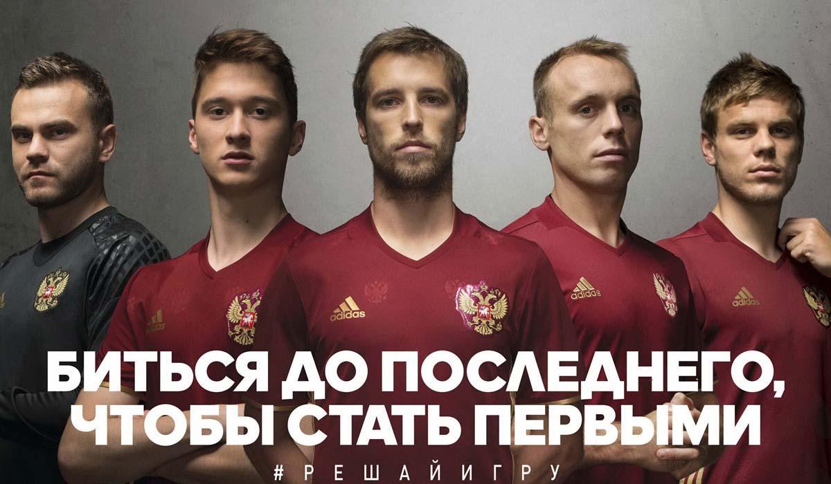 Россия на евро 2016