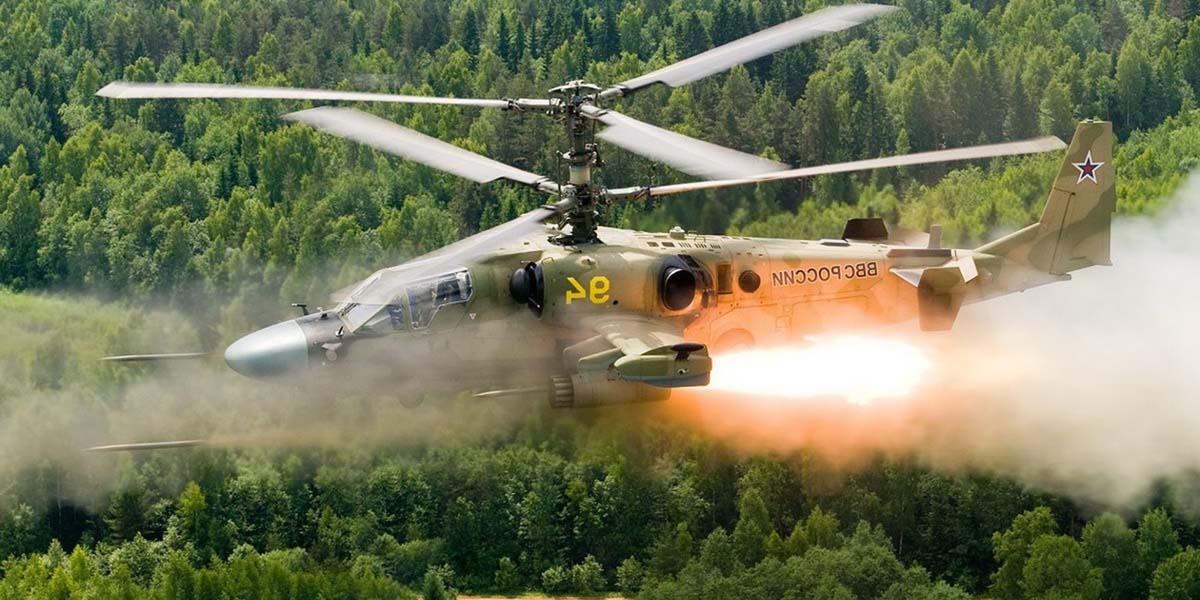 вертолет и армата