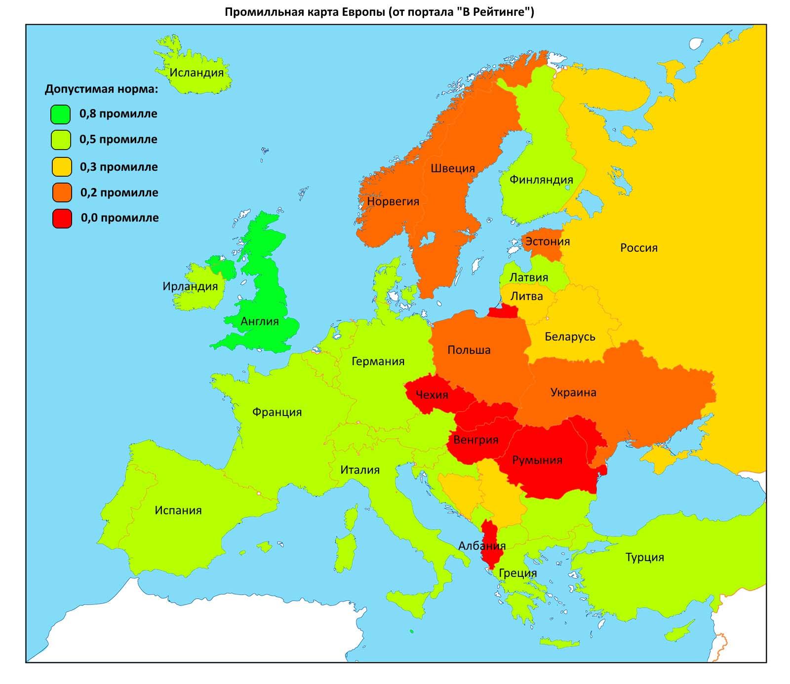 Допустимая норма алкоголя для водителей в Европе