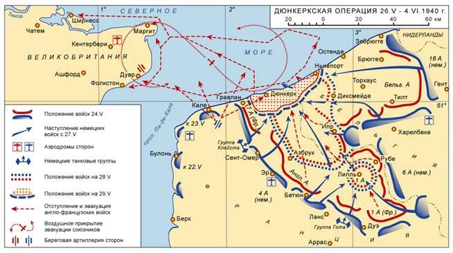 карта дюнкеркской операции