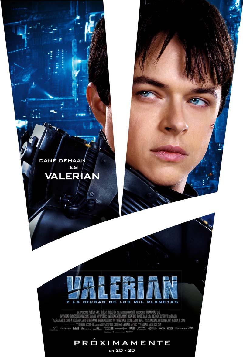 валериан