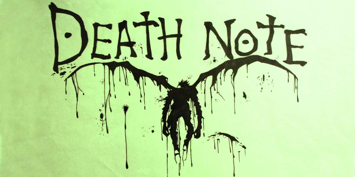 теетрадь смерти