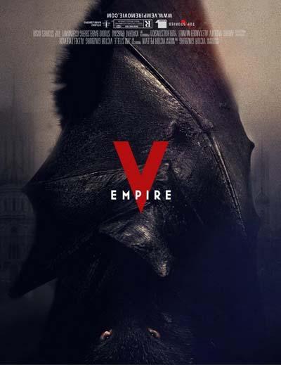Ампир V (2019) постер