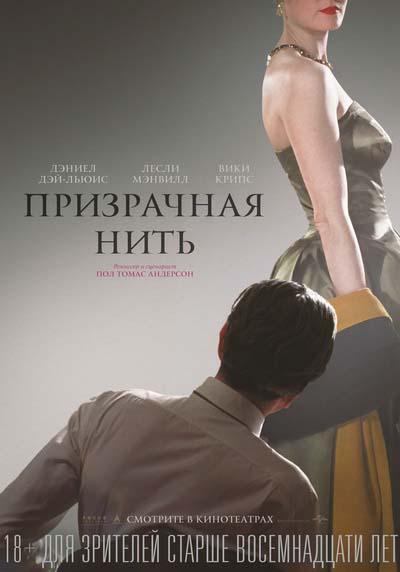 типа постер