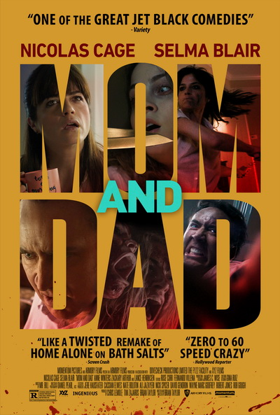 Мама и папа (2018) постер