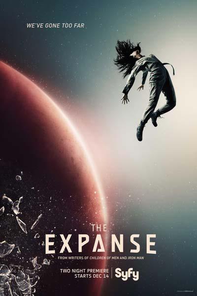 Пространство (2018) постер