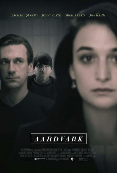 Муравьед (2018) постер