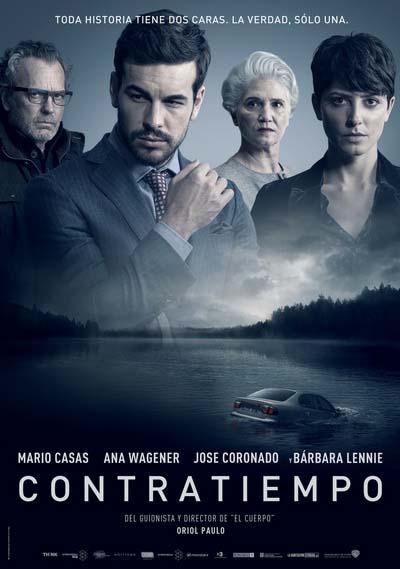 Невидимый гость (2016) постер
