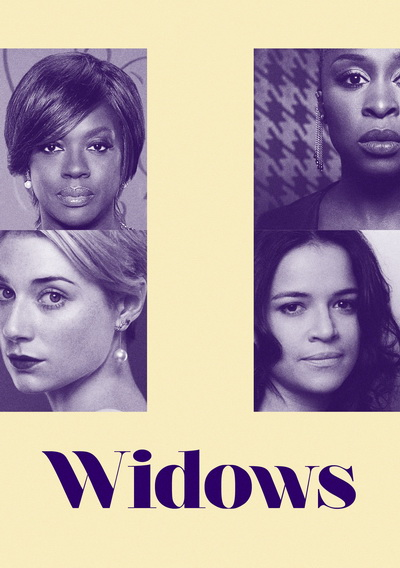 Вдовы (2018) постер