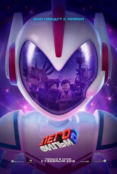Лего Фильм 2 (2019) постер