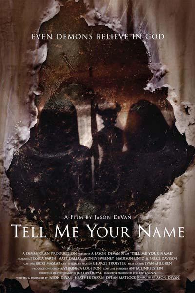 Скажи мне своё имя (2018) постер