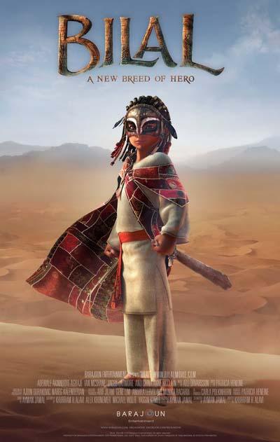 Билал (2018) постер