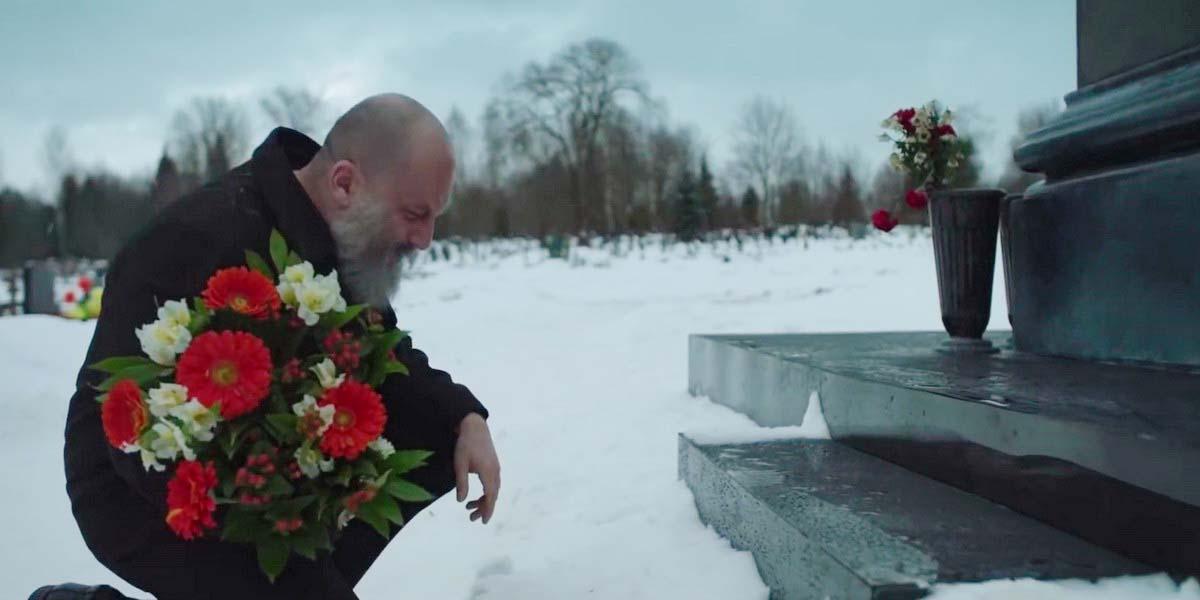 Фильм «Непрощенный» (2018) — Видео о съемках