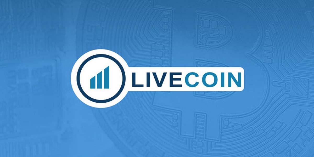 LiveCoin - Биржа