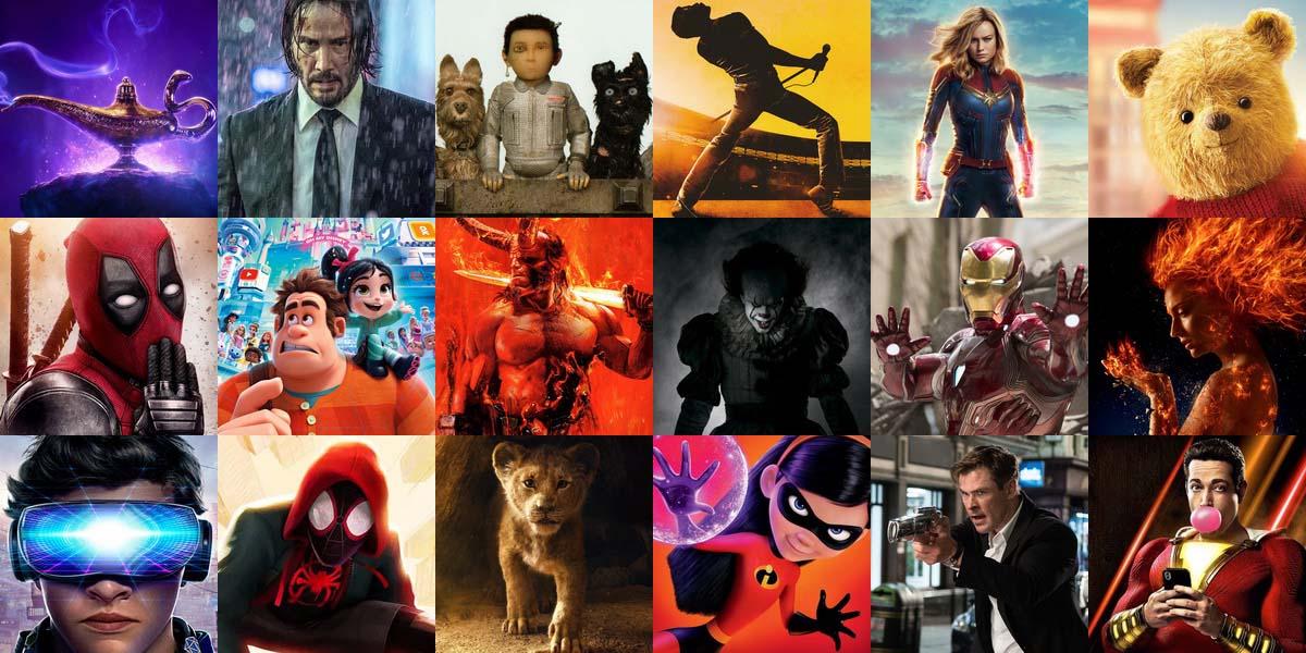 Большой рейтинг фильмов Постер