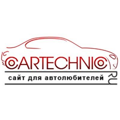 cartechnik.ru - продажа авто