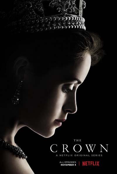 Корона (2020) постер