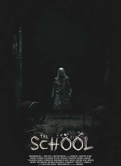 Школа (2018) постер