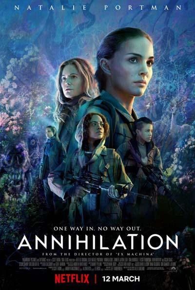 Аннигиляция (2018) постер