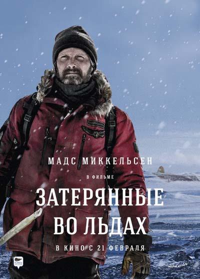 Затерянные во льдах (2019) постер