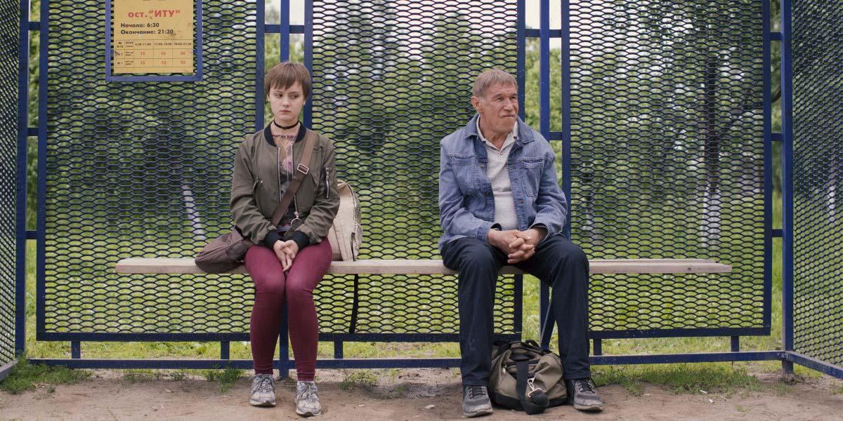 Фильм «Два билета домой» (2018)