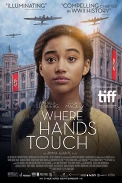 Где соприкасаются руки (2018) постер