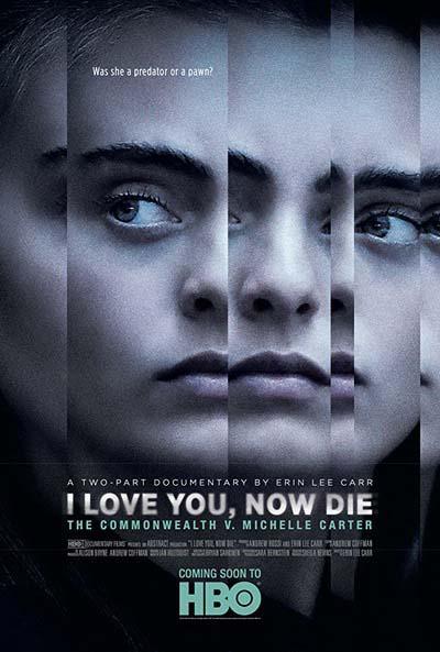 Я люблю тебя, теперь умри (2019) постер