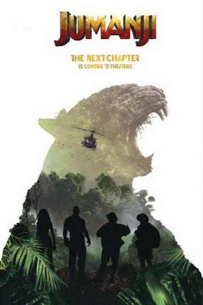 Джуманджи 2: Новый уровень (2019) постер