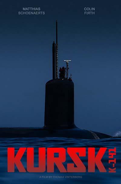 Курск (2018) постер