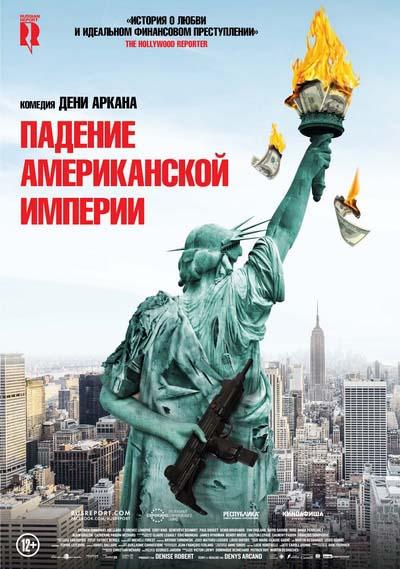 Падение американской империи (2019) постер