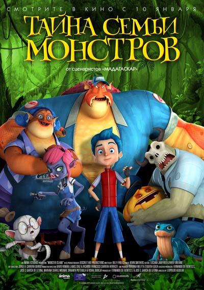 Тайна семьи монстров (2019) постер