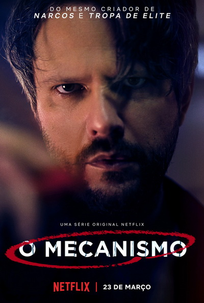 Механизм (2018) постер