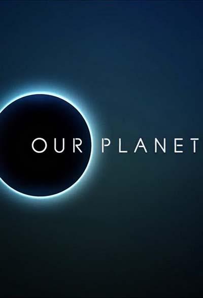 Наша планета (2019) постер