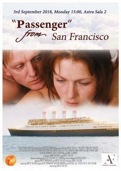 Пассажир из Сан-Франциско (2019) постер