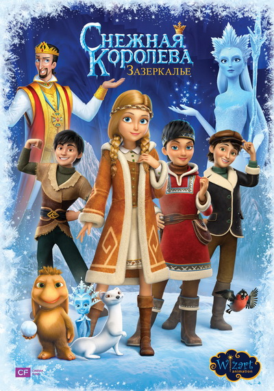 Снежная Королева: Зазеркалье (2019) постер