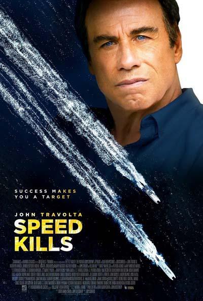 Скорость убивает (2018) постер
