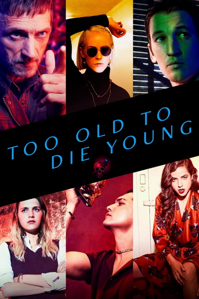 Слишком стар, чтобы умереть молодым (2019) постер