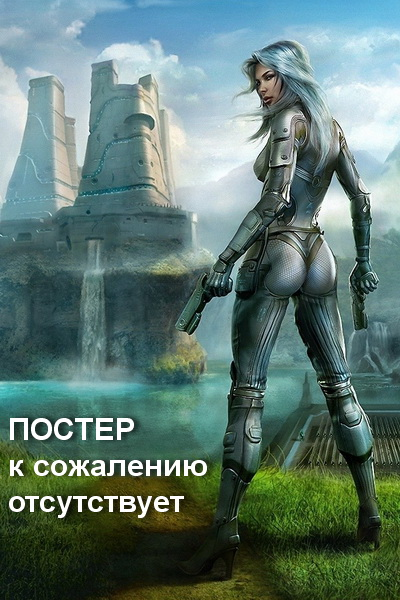 The Elder Scrolls VI () постер