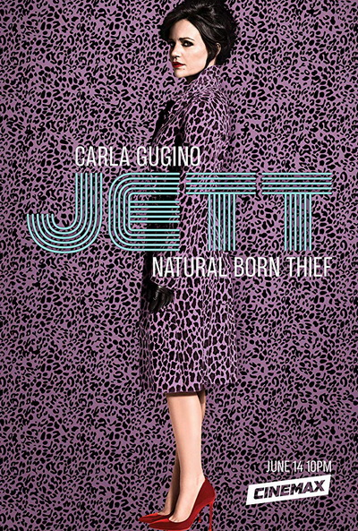 Джетт (2019) постер