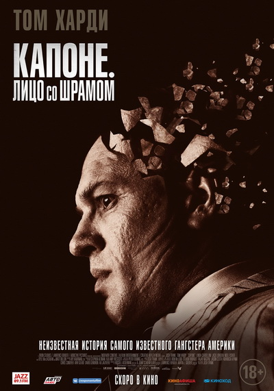 Капоне. Лицо со шрамом (2020) постер