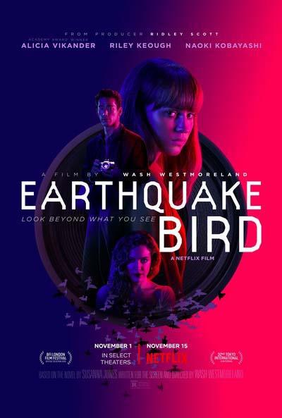 Предвестник землетрясения (2019) постер