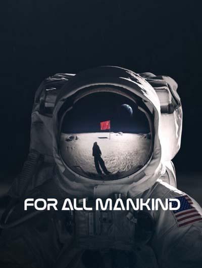 Ради всего человечества (2019) постер