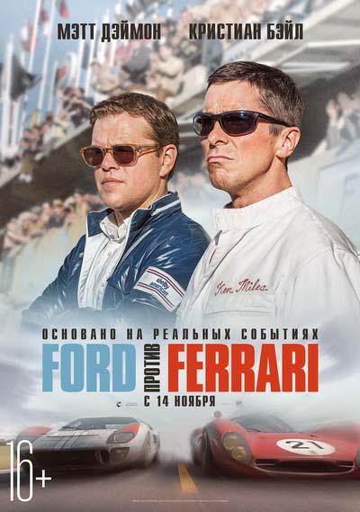 Ford против Ferrari (2019) постер