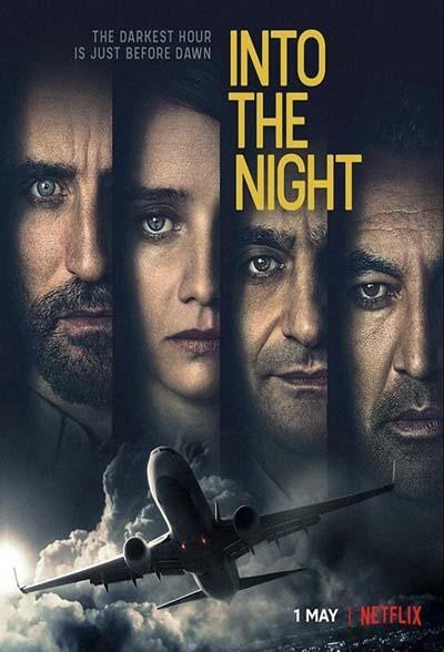 В ночь (2020) постер